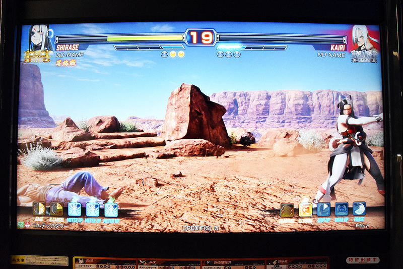FIGHTING EX LAYER Fightexl_10