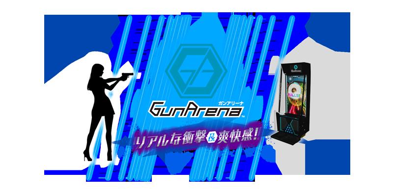 GunArena Gunarena_01