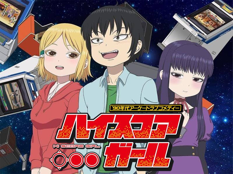 [Anime] High Score Girl Hgs_big