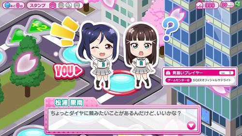 Love Live! School Idol Festival Next Stage Lovelivenext_04