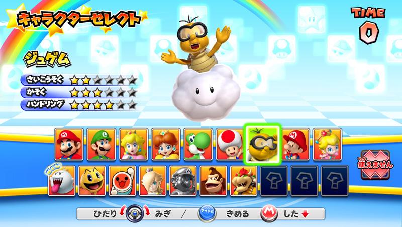 Mario Kart Arcade GP DX - Page 2 Mdx_49
