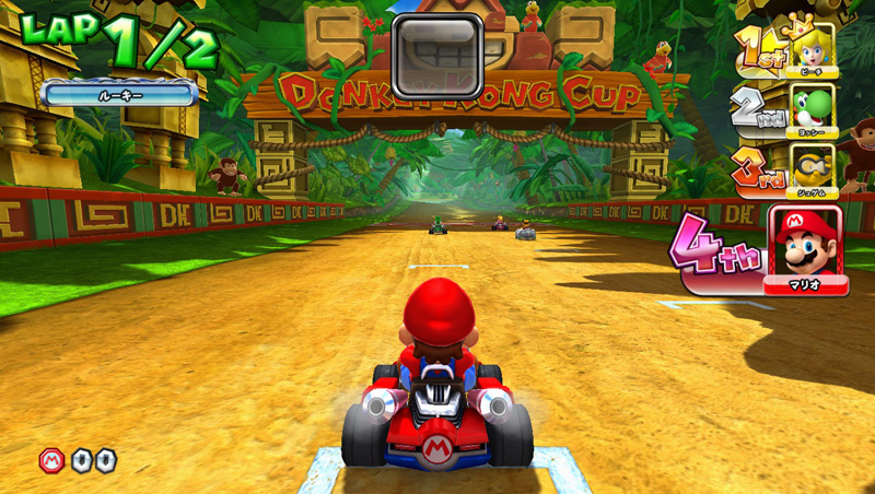 Tuto] Mario Kart DX Arcade GP 1 10, including banapassport save and