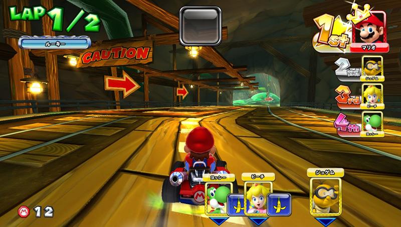 Mario Kart Arcade GP DX - Page 2 Mdx_56
