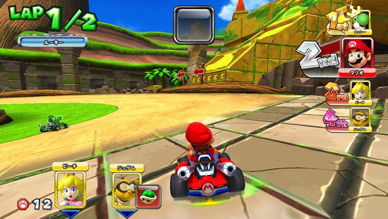 Mario Kart Arcade GP DX - Page 2 Mdx_62