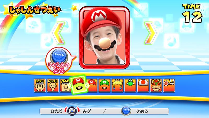 Mario Kart Arcade GP DX - Page 2 Mdx_64