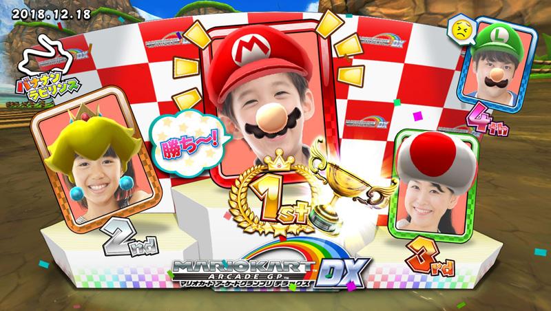Mario Kart Arcade GP DX - Page 2 Mdx_65