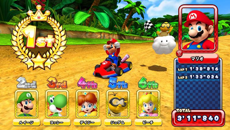Mario Kart Arcade GP DX - Page 2 Mdx_67