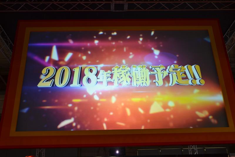 Mobile Suit Gundam Extreme Versus 2 Msgevs2_03