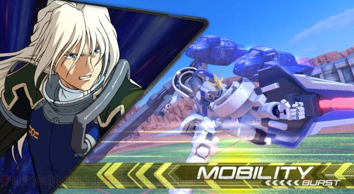 Mobile Suit Gundam Extreme Versus 2 Msgevs2_22
