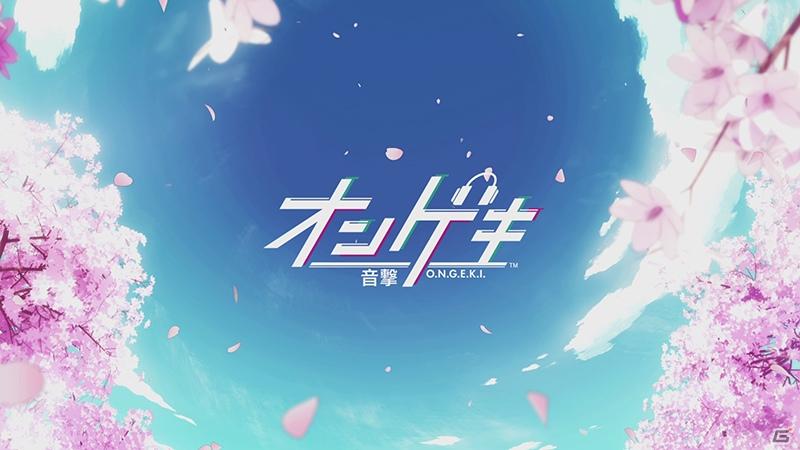 Ongeki Ongeki_02