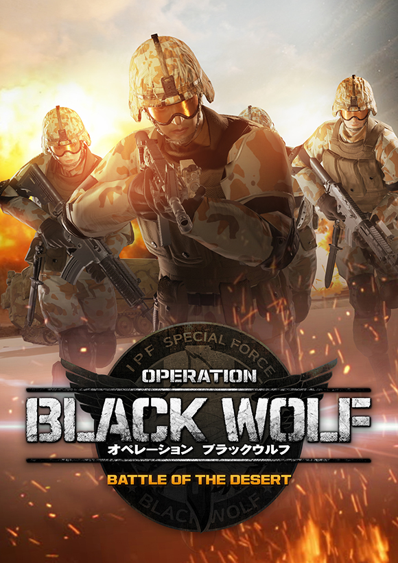OPERATION BLACK WOLF - BATTLE OF THE DESERT (VR) Opblackwolf_01