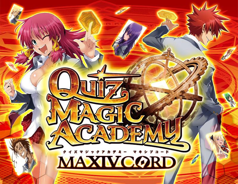 Quiz Magic Academy MAXIVCORD Qmamaxicord_01