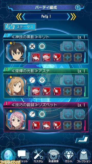 Sword Art Online Arcade: Deep Explorer  Saoac_04