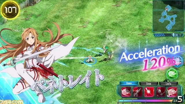 Sword Art Online Arcade: Deep Explorer  Saoac_10