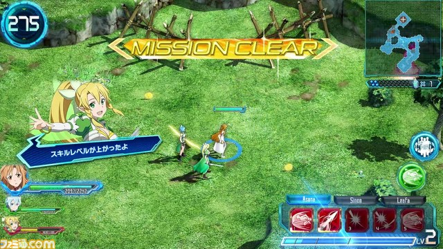 Sword Art Online Arcade: Deep Explorer  Saoac_12