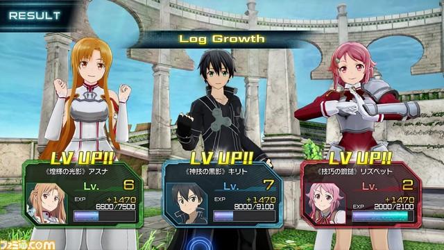 Sword Art Online Arcade: Deep Explorer  Saoac_13