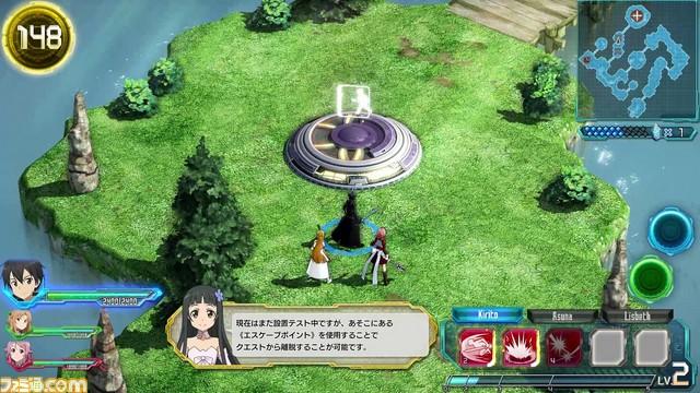 Sword Art Online Arcade: Deep Explorer  Saoac_16