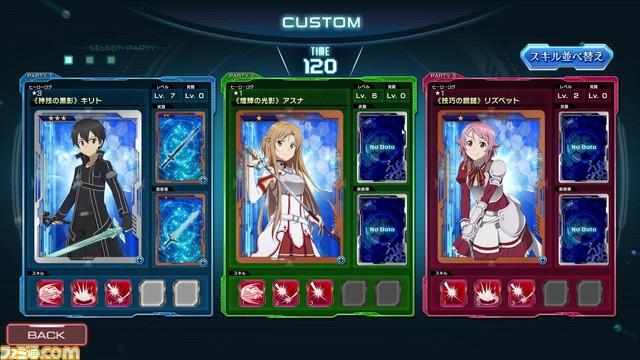 Sword Art Online Arcade: Deep Explorer  Saoac_21