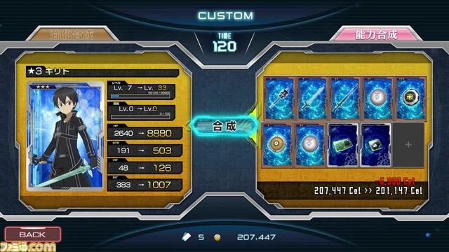 Sword Art Online Arcade: Deep Explorer  Saoac_22