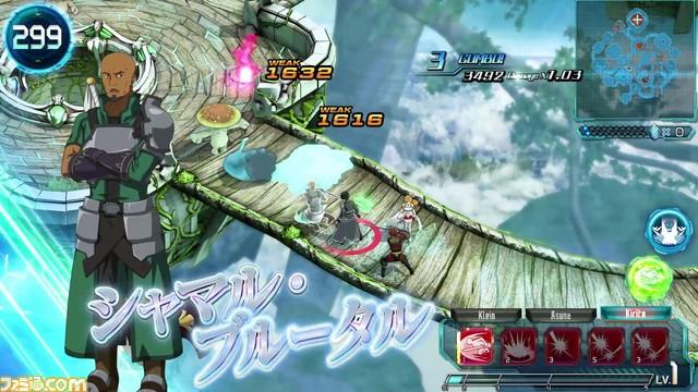 Sword Art Online Arcade: Deep Explorer  Saoac_23