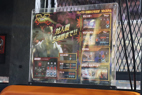 Street Fighter V Type Arcade Sfv_05