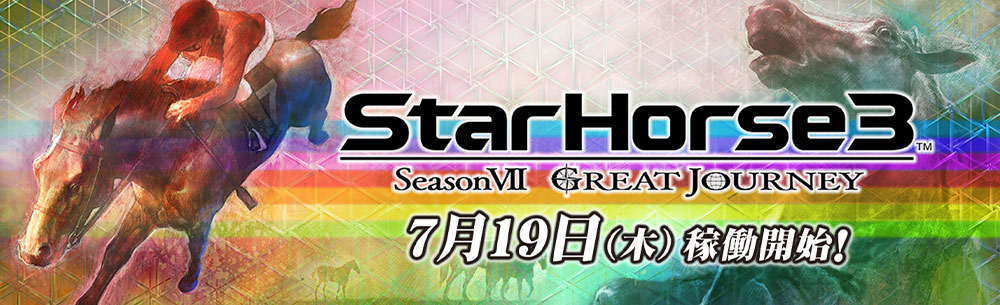 StarHorse3 Season VII - Great Journey Sh3s7_02