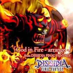 Theatrhythm Final Fantasy All-Star Carnival - Page 2 Shiatorizumu_121