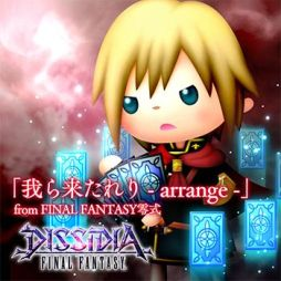 Theatrhythm Final Fantasy All-Star Carnival - Page 2 Shiatorizumu_122