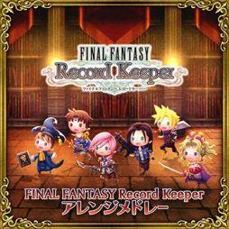 Theatrhythm Final Fantasy All-Star Carnival - Page 2 Shiatorizumu_124