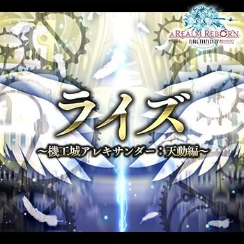Theatrhythm Final Fantasy All-Star Carnival - Page 2 Shiatorizumu_126