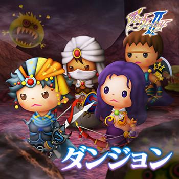 Theatrhythm Final Fantasy All-Star Carnival - Page 2 Shiatorizumu_149