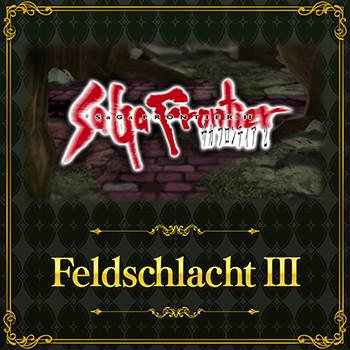 Theatrhythm Final Fantasy All-Star Carnival - Page 2 Shiatorizumu_151