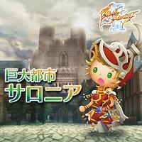 Theatrhythm Final Fantasy All-Star Carnival - Page 2 Shiatorizumu_155