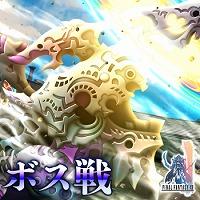 Theatrhythm Final Fantasy All-Star Carnival - Page 2 Shiatorizumu_157