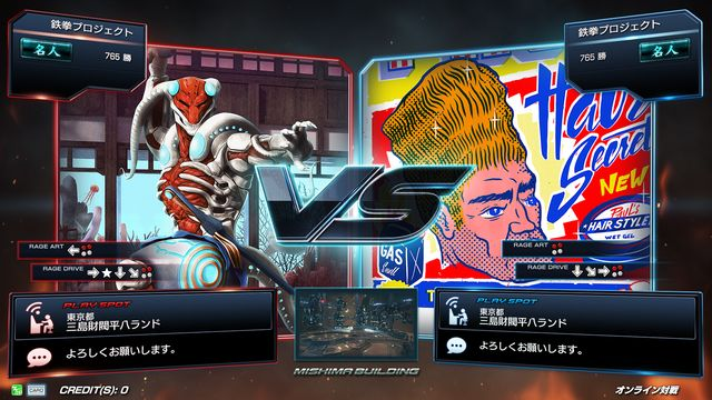 Tekken 7 Fated Retribution - Page 2 Tekken7fr_100