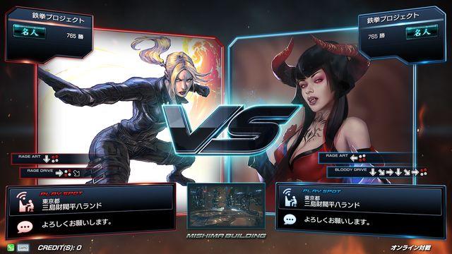 Tekken 7 Fated Retribution - Page 2 Tekken7fr_101