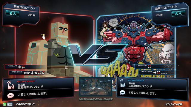 Tekken 7 Fated Retribution - Page 2 Tekken7fr_86