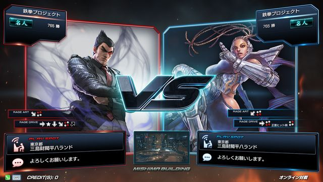 Tekken 7 Fated Retribution - Page 2 Tekken7fr_87