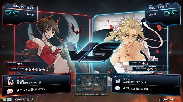 Tekken 7 Fated Retribution - Page 2 Tekken7fr_89