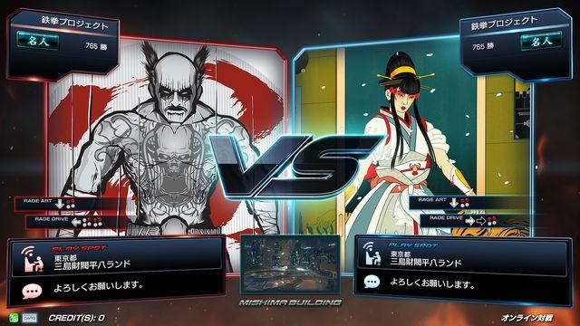 Tekken 7 Fated Retribution - Page 2 Tekken7fr_93