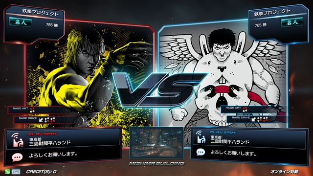 Tekken 7 Fated Retribution - Page 2 Tekken7fr_95