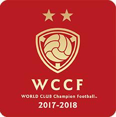 World Club Champion Football 2017-2018 Wccf1718_logo
