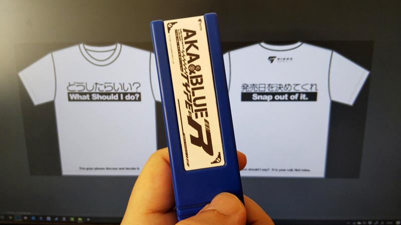 Aka to Blue Type-R Atb_28