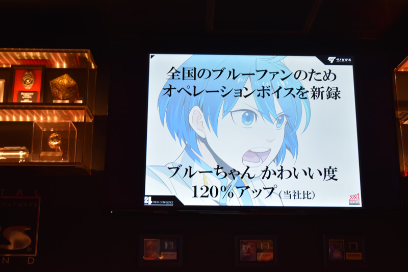 Aka to Blue Type-R Atbpress_22