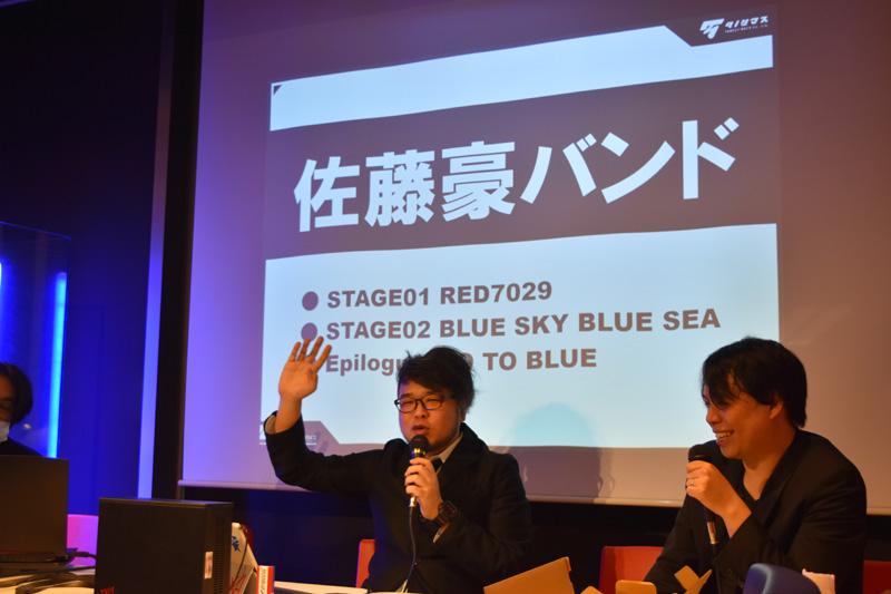 Aka to Blue Type-R Atbpress_24
