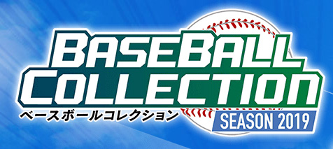 BASEBALL COLLECTION SEASON 2019 Bbcs19_01