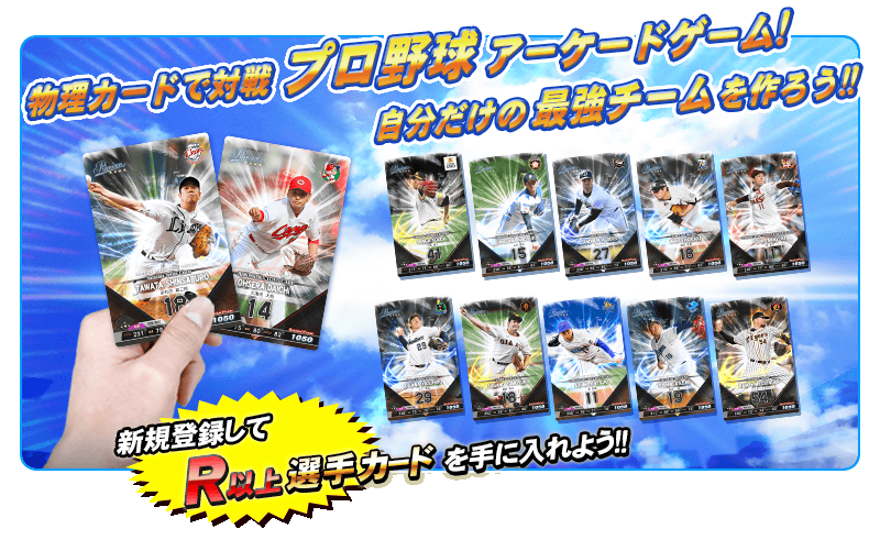 BASEBALL COLLECTION SEASON 2019 Bbcs19_03