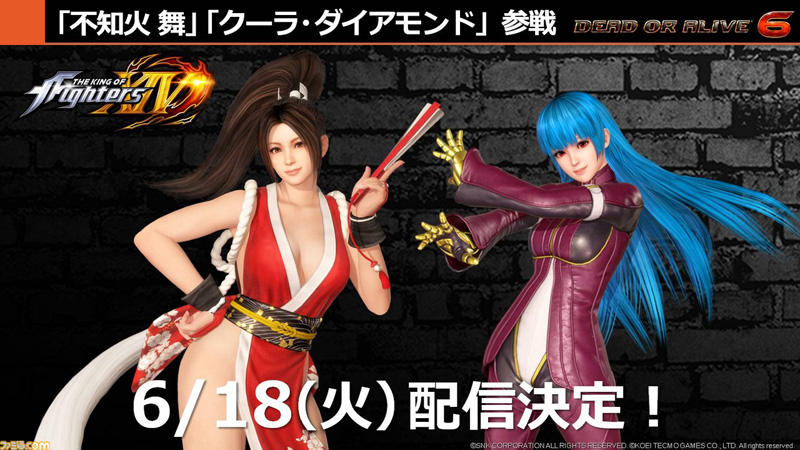 Dead or Alive 6 Dao6_34