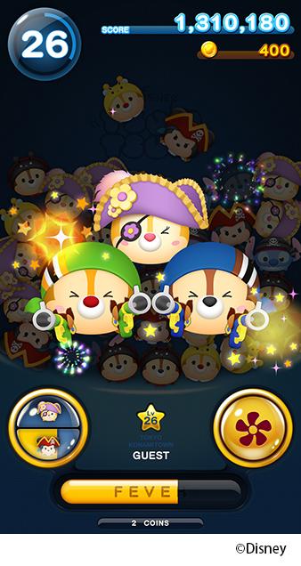 Disney Tsum Tsum Disneytsumtsum_03