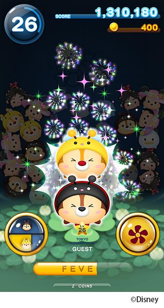 Disney Tsum Tsum Disneytsumtsum_07